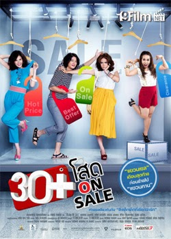 30+ On Sale 2011 poster