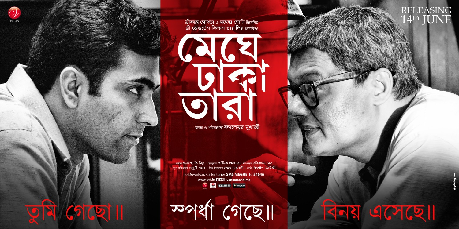 naw kolkata movies click hear..................... Meghe+Dhaka+Tara+bengali+Full+movie+%25283%2529