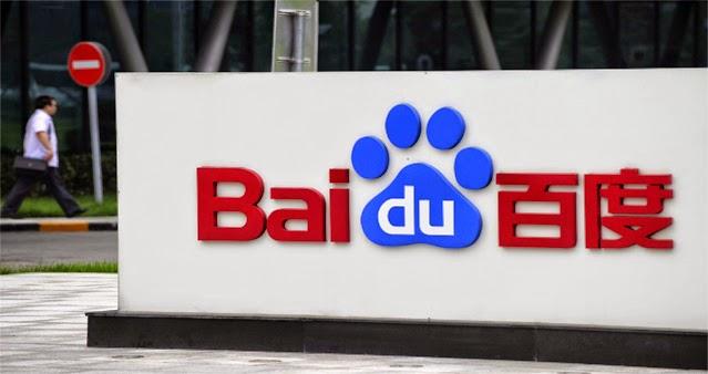 Sede do Baidu