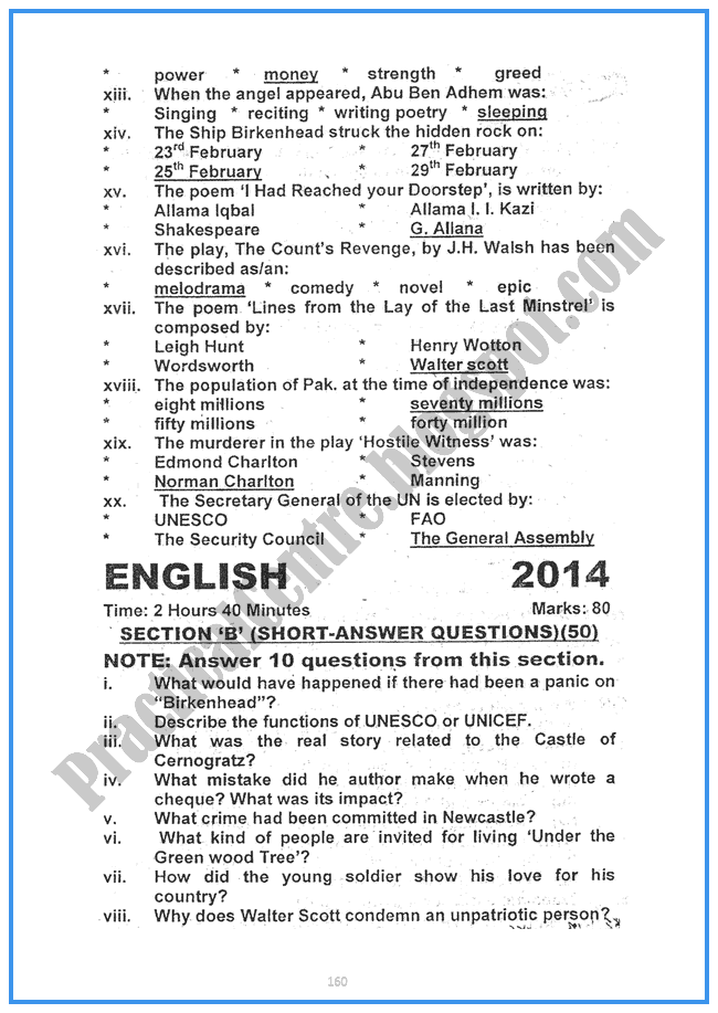 English-2014-Five-year-paper-class-xi