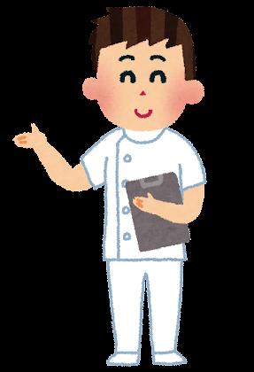 男性看護師・ナースのイラスト(全身)