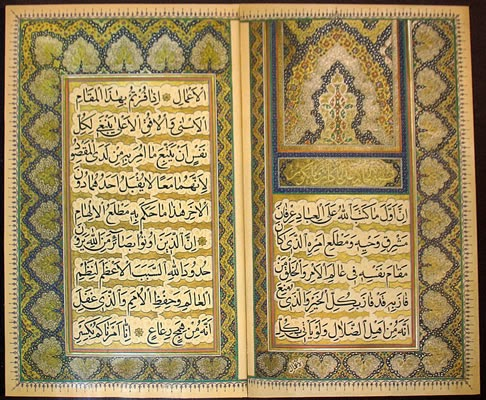 Illuminated Page from the Most Holy Book, Written by Baha'u'llah