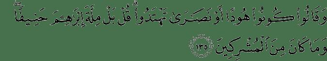 Surat Al-Baqarah Ayat 135