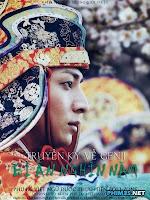 Truyền Kỳ Về Genji