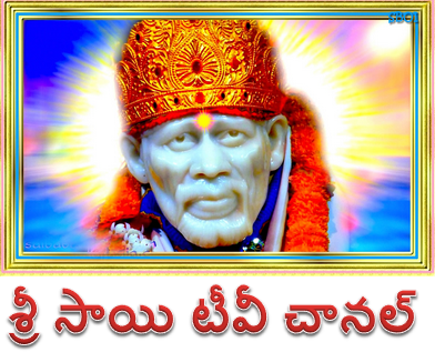 Sri Sai TV Channel LIVE