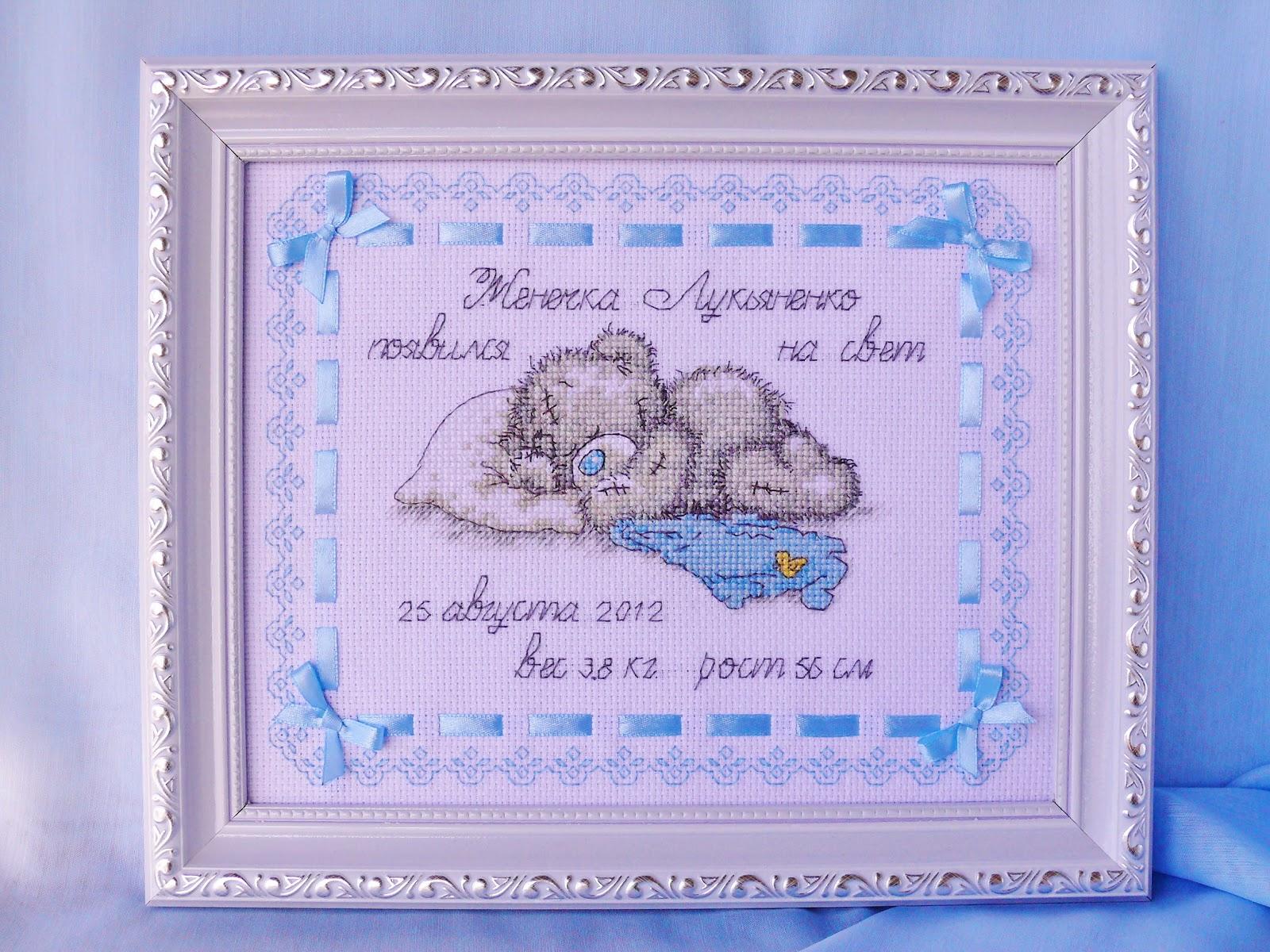 Вышивка для новорожденного фото 93
