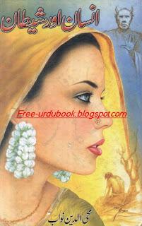 Insan or Shaitan By Mohayudin Nawab