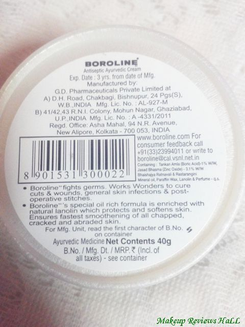 Boroline Cream Uses & Benefits