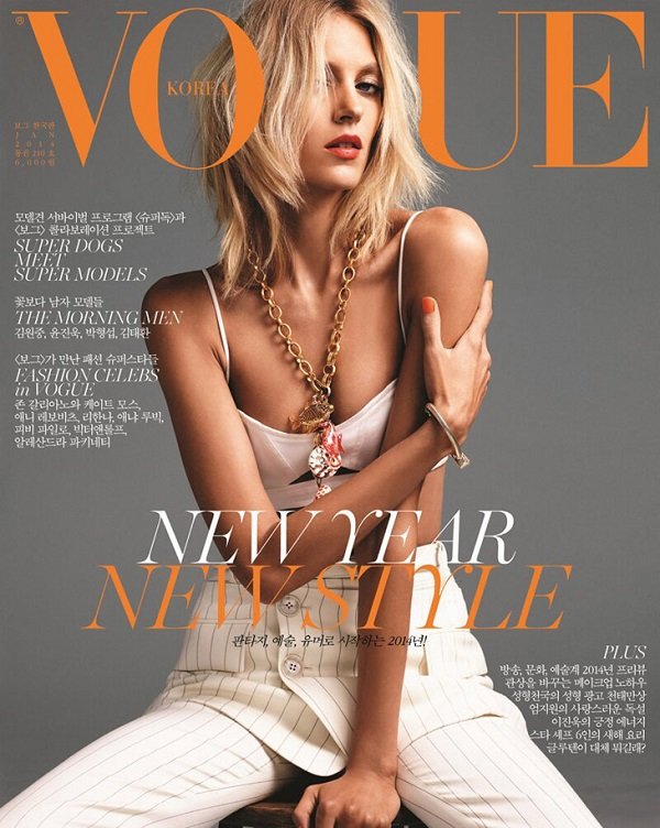 Anja Rubik features on the cover of Vogue Korea issue of January 2014