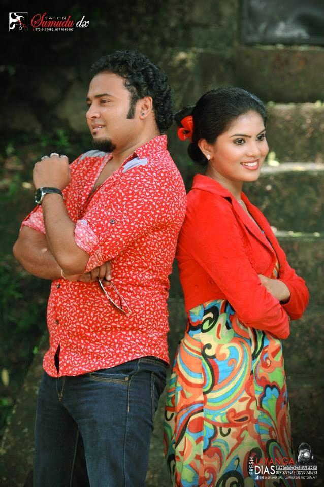 Samadhi Arunachaya sri lankan tele drama actress