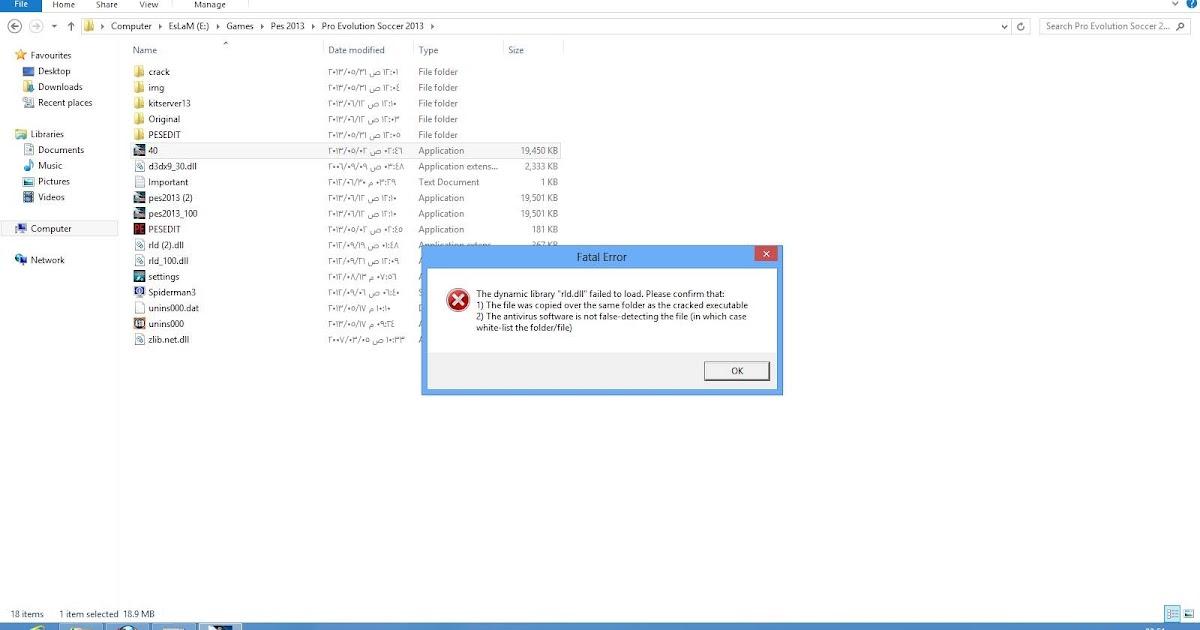 nba 2k14 installer crack