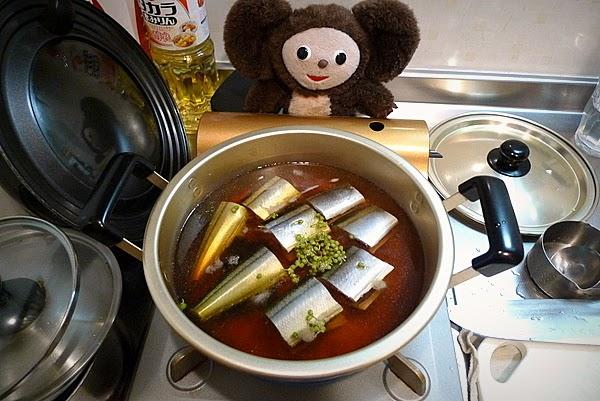 サンマ山椒煮の作り方(1)