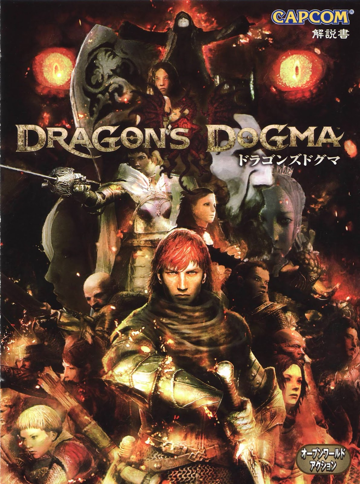 Rate Reviews One Million Dragons Dogma Sequel Confirmed Shipped