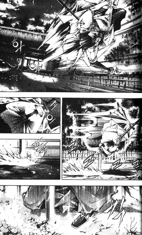 Utopias Avenger chap 3 - Trang 19