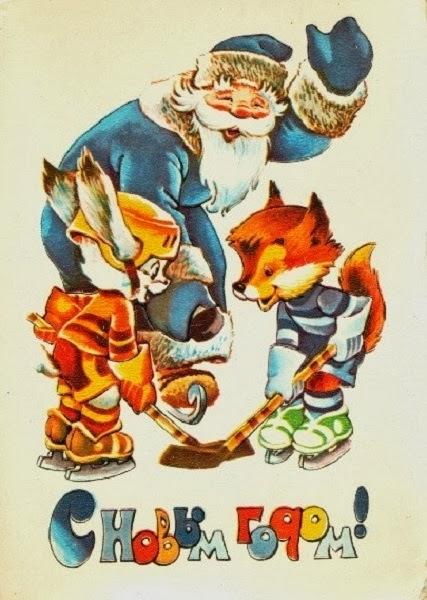 Спорт и зверушки на новогодней открытке советского художника Четверикова