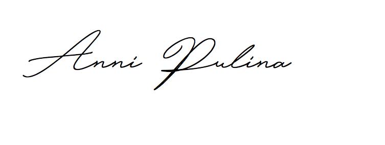 Anni Pulina