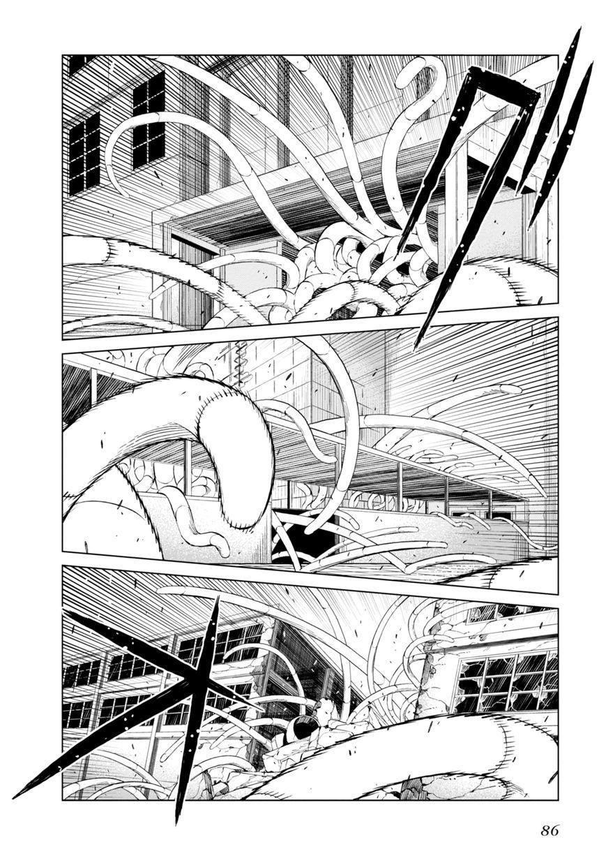 To aru Kagaku no Accelerator chap 28 - Trang 3