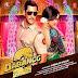 Saanson Ne Baandhi Hai Dor Piya Karaoke  - Dabangg 2 Karaoke