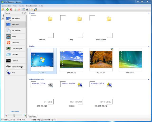 برنامج مجانى مميز جداً يمكنك من التحكم والسيطرة على ما يصل الى 30 جهاز كمبيوتر فى وقت واحد 4.5.0 Lite Manager Free