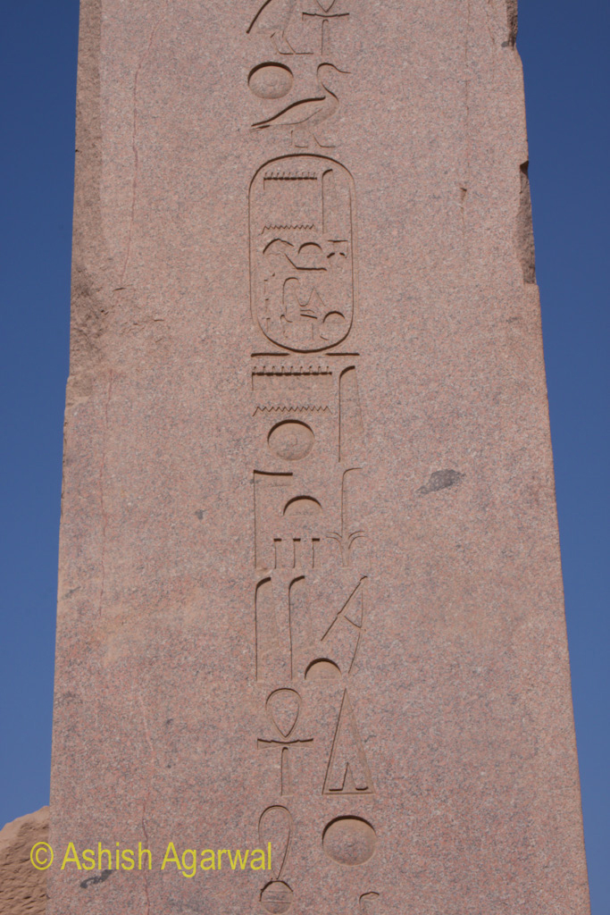 Symbols on the side of one of the Obelisks inside the Karnak temple