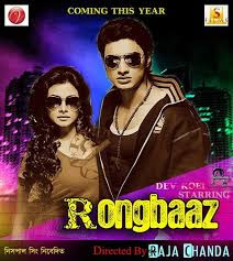 """Rongbaaz"" Full  Kokata HD Movie Download Online"