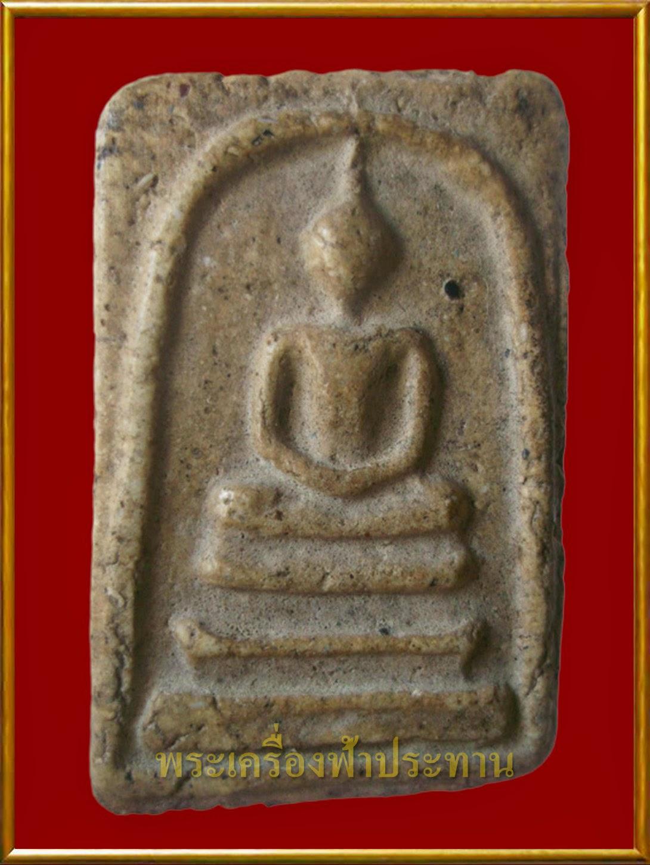 http://tubtimthong-amulet.blogspot.com/2014/12/blog-post_17.html