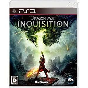 [PS3] Dragon Age: Inquisition [ワールドサッカー ウイニングイレブン2015 ] (JPN) ISO Download
