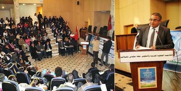 أكاديمية مكناس تافيلالت تنظم الدورة التاسعة لتظاهرة ''الشباب والعلم''