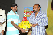 Ak Rao Pk Rao Audio launch photos gallery-thumbnail-12