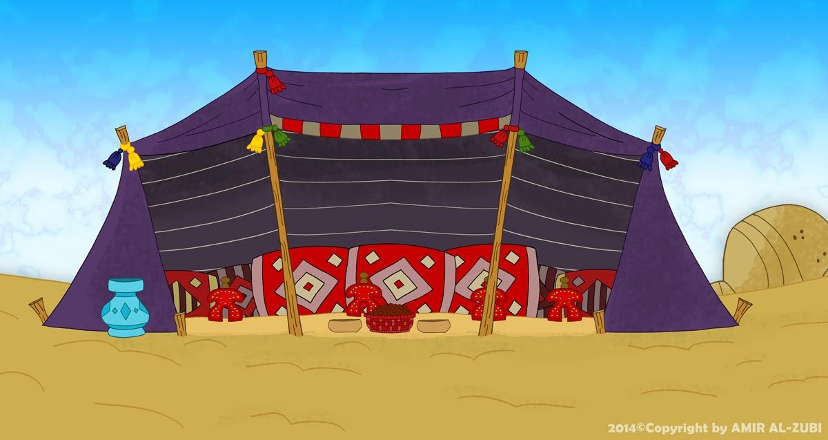 Bedouin Tent & New Muslim Kids: Bedouin Tent