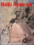 Kisah NABI ILYAS AS