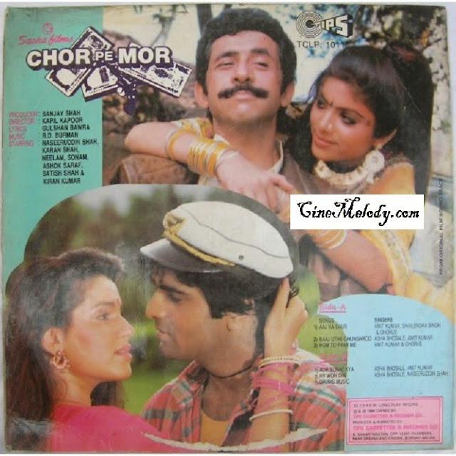 Chor Pe Mor  1980