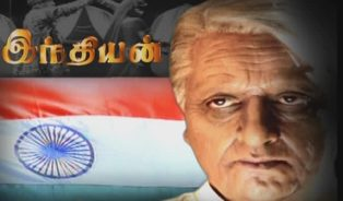 Watch Indian (1996) Tamil Movie Online