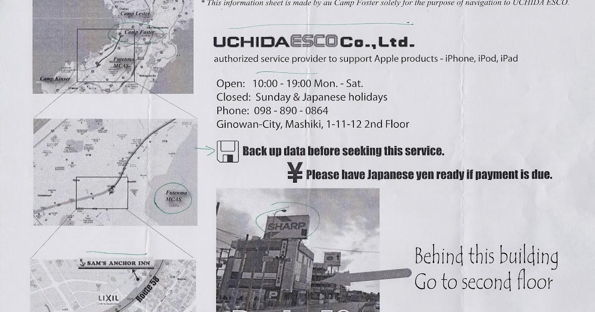 Image Result For Apple Service Center Okinawa