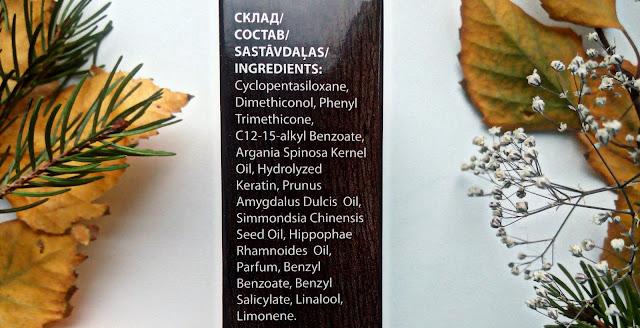 """Масло для волос """"Восстановление и Защита"""" с маслом арганы и кератином"""