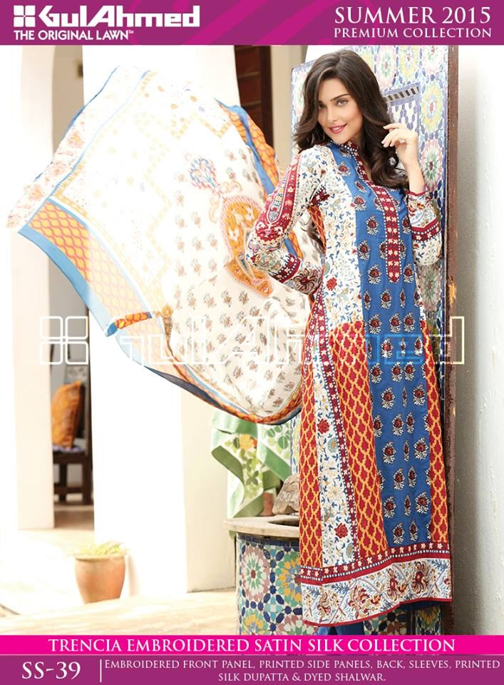 Printed Suits For Girls, New Fashion Suits, Girls Wear Suits, 2015.
