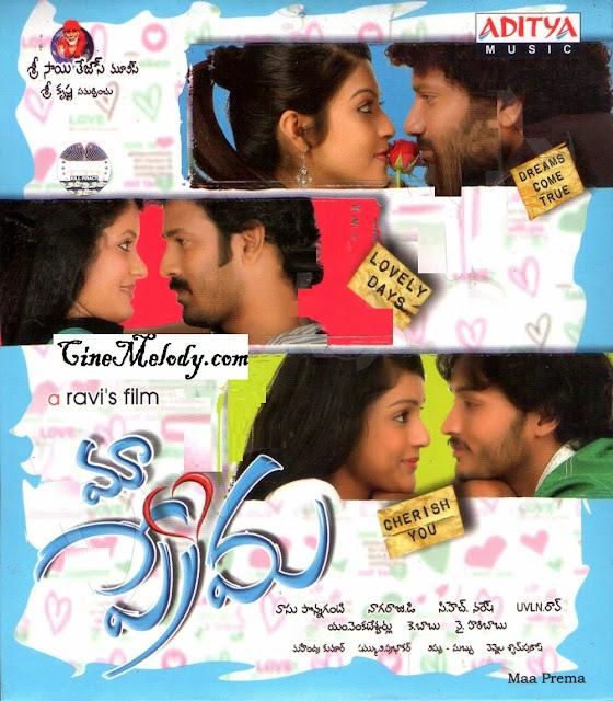 Maa Prema Telugu Mp3 Songs Free  Download -2011