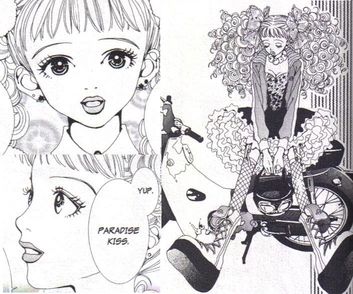 paradise kiss manga yorum ile ilgili görsel sonucu