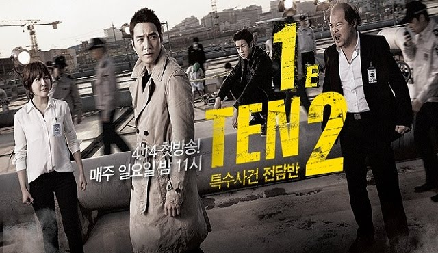 TEN / Special Crimes Force TEN 1 ~ 2
