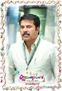 Malayalam movie Emmanuel posters