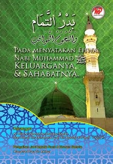 Kitab Badrul At-Tamam
