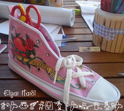 Κασετίνα παπούτσι