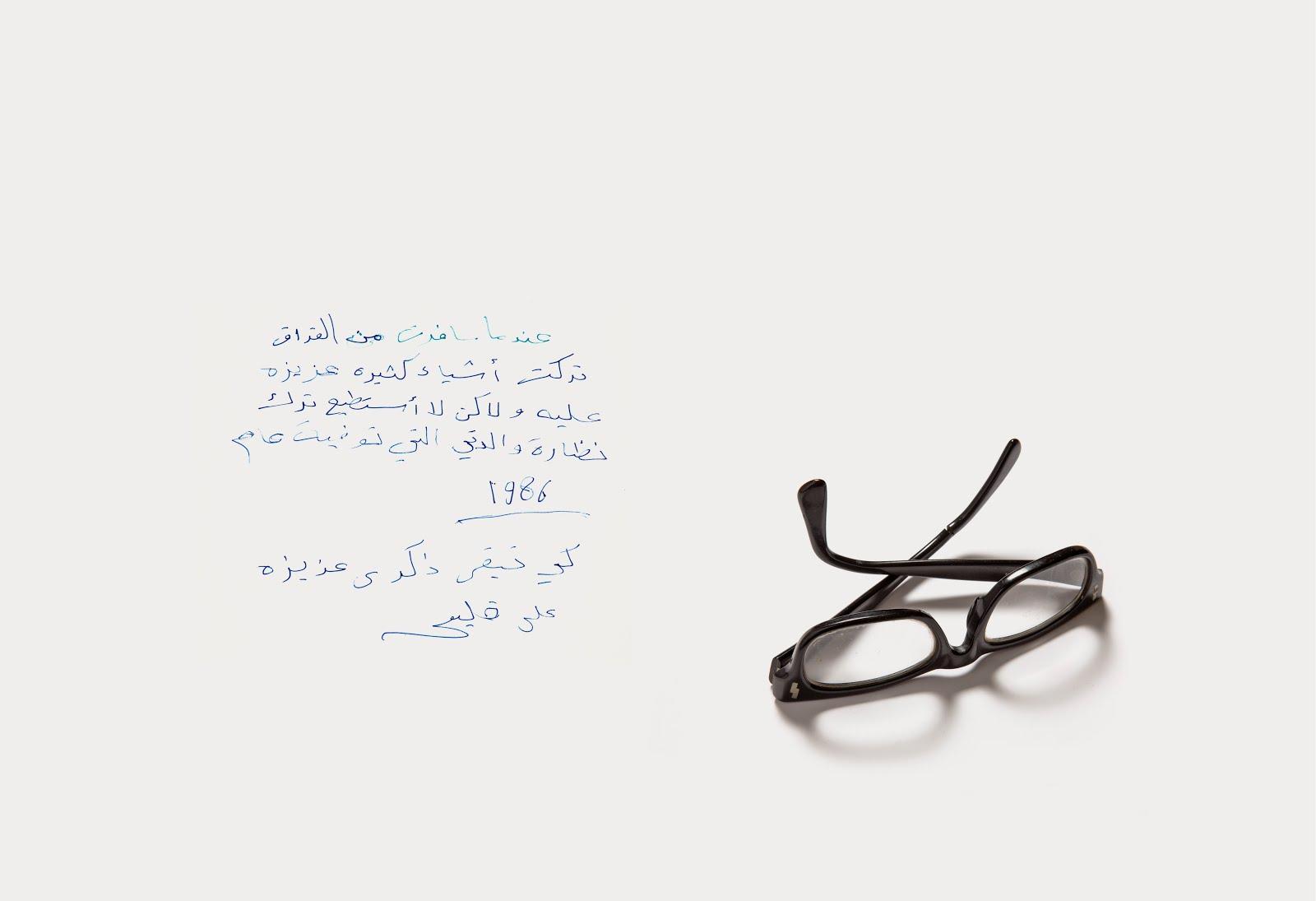 What We Carried: Dhuwiya Al Obaidi