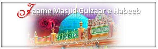 Jaame Masjid Gulzaar e Habeeb