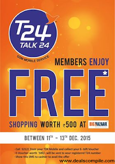 T24 Mobile Free Rs. 500 Big Bazaar Voucher