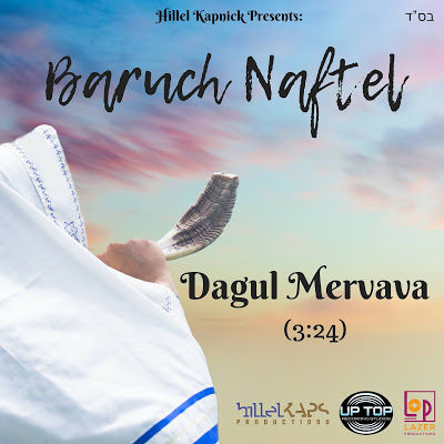 Download Dagul Mervava