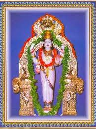 Vasavi Jayanthi 2015 Date
