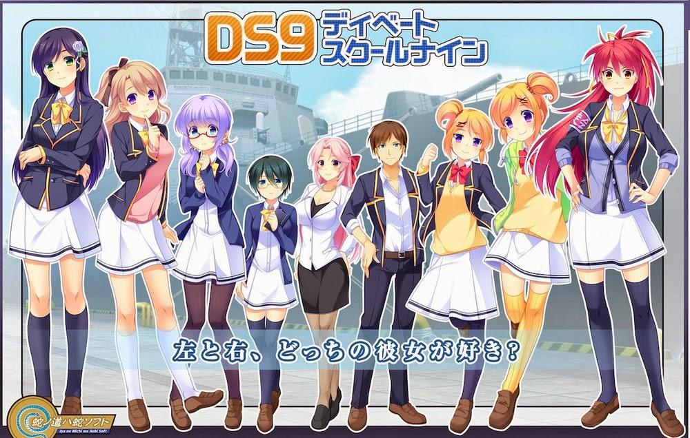 [ Info-Anime ] Game Eroge Terbaru Debate School 9 Akan Mendebatkan Konstitusi Anti Perang
