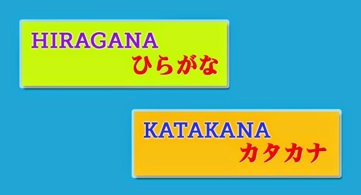 Mengenal Hiragana dan Katakana