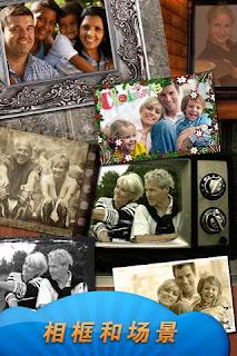 Fotolr ફોટો સ્ટુડિયો v1.2.0